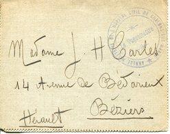 Marne.1918 Annexe Militaire De L'hôpital Civil De CHALONS Sur MARNE - 1914-18