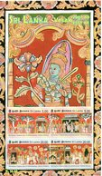 SRI LANKA. BF 95 De 2007. Festival Vesak/Eléphant. - Buddhism