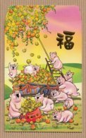 CC Chinese New Year YITAI 2007 PIG - COCHON CHINOIS Red Pockets CNY RARE 2007! - Modern (from 1961)
