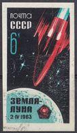 URSS - 1963 - Yvert 2651a Usato, Come Da Immagine. - 1923-1991 USSR