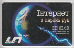 UKRAINE LUCKY NET INTERNET - Ukraine