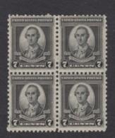Sc#712 Washington Bicentennial Mint Never Hinged MNH 7-cent Issue, Blocks Of 4 - Blocks & Sheetlets