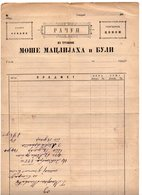 1888 SERBIA JUDAICA, BELGRADE, MOSHE MANCLIJAH AND BULI, INVOICE FOR WINE AND LIQUOR ON COMPANY HEADED PAPER - Invoices & Commercial Documents
