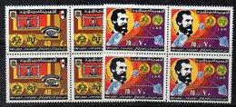 ETP423 - LIBIA LYBIA , La Serie N. 566/567 In Fresche Quartine  *** (2380A)  Uit Unpa - Libia