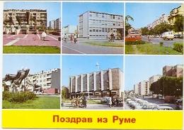 Ruma- Not Traveled -FNRJ - Serbie