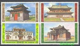 Mongolia 1986 Mi 1823-1826 MNH ( ZS9 MNG1823-1826 ) - Mongolia