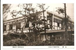 JAPON - JAPAN - Carte Postale Japonaise. - Ohne Zuordnung