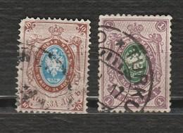 Russie Impériale Lot De 2 Timbres - 1857-1916 Empire