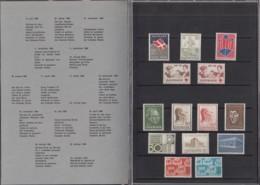 DÄNEMARK  Jahrbuch 1969, Postfrisch **, MiNr.  474-482, 485-489 - Danimarca