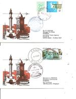 Belgique - SABENA ( Vol Bruxelles - Doha Aller Et Retour De 1978 à Voir) - Aéreo