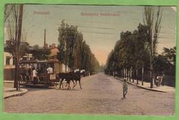 RARE CPA BUCURESTI Bulevardul Neatarnarei Roumania Hypomobile Tramway Chevaux Stamp Timbre - Romania