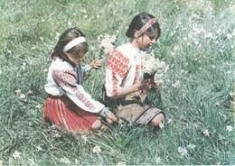 NEGRASI  (jud. Arges) - Romania