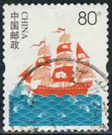 Chine 2013 Yv. N°5060 - Timbre De Message - Bateau - Oblitéré - 1949 - ... République Populaire