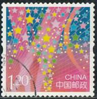 Chine 2013 Yv. N°5061 - Timbre De Message - Etoiles - Oblitéré - 1949 - ... République Populaire