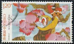 Chine 2014 Yv. N°5130 - Le Roi Des Singes - Oblitéré - 1949 - ... République Populaire