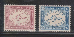 EGYPT Scott # O56, O58 MH - Official Stamps - Unused Stamps