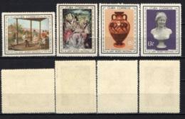 CUBA - 1964 - LAVORO E ARTE - OPERA D'ARTE DEL MUSEO NAZIONALE - PAINTINGS - MNH - Nuovi