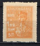 SIAM/TAILANDIA - 1947 - King Bhumibol  Adulyadej - SENZA GOMMA - Tailandia