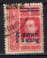 SIAM/TAILANDIA - 1914 - EFFIGIE DEL RE VAJIRAVUDH CON SOVRASTAMPA - OVERPRINTED- USATO - Tailandia