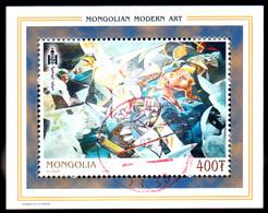 Mongolia 2007 Modern Art, SS Postally Used - Mongolia