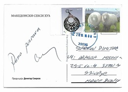 Kosovo Stamp Sheep And Jewelry - Kosovo