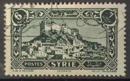 SYRIE 1930/36 - Canceled - YT 210 - 6P - Syrie (1919-1945)