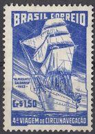 BRASILE - 1953 - Yvert 530 Nuovo Senza Gomma, Come Da Immagine. - Brasile