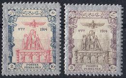 IRAN - 1915 - Lotto Di 2 Valori Nuovi MH, Yvert 378/379, Come Da Immagine. - Iran