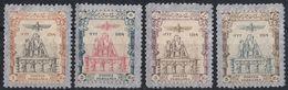 IRAN - 1915 - Lotto Di 4 Valori Nuovi Senza Gomma, Yvert 376 E 378/380, Come Da Immagine. - Iran