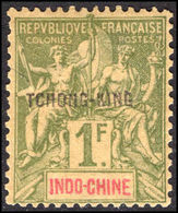 Chungking 1903-04 1f Hinged Mint (thinned). - Unused Stamps