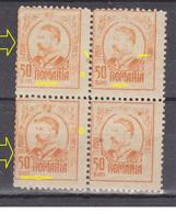 Errors Romania  1908 King Charles I, Block  X4 50b Orange Gravure,  ,with  Misplaced Perforation Image Mnh G - Variedades Y Curiosidades
