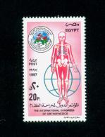 EGYPT / 1997 / INTL. ORTHOPAEDICS  CONGRESS / MEDICINE / ORTHPAEDIC / BONE / SKELETON /  MAP / MNH / VF - Egitto