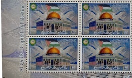UAE 2019 New MNH Stam - Al Quds, Jerusalem, Capital Of Palestine - Blk-4 - Emiratos Árabes Unidos