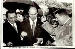 """76-CANTON DE DUCLAIR  Serie """"actualites"""" ST-PIERRE DE VARENGEVILLE Lars 1988 Les Batisseurs Inaugurent   CPM.G.FROMAGER - Francia"""