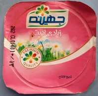 Egypt - Couvercle De Yoghurt Juhayna Light (foil) (Egypte) (Egitto) (Ägypten) (Egipto) (Egypten) Africa - Opercules De Lait