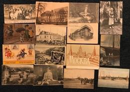 Belgique Fantaisie Royauté Animaux Chats Humanisés Moscou... Un Peu De Tout : 69 Cartes (voir Zie See Scans) - Postkaarten