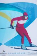 China Postal Stationary 2022 Beijing Olympic Games - Used 2015 (G107-6) - Inverno 2022 : Pechino