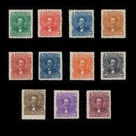 HONDURAS 1893 STAMP SET. SCOTT # 76 - 86. JEWEL FOR COLLECTORS. - Honduras