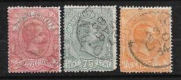 Italie    Colis Postaux   N° 3  à 5  Oblitérés AB/  B  Soldé      Les Moins Chers Du Site ! ! ! - 1878-00 Humbert I.