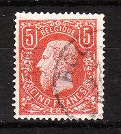 37 Emission De 1869 - LA Onne Valeur - Oblit. - Faux - Idéal Pour Comparaison - LOOK!!!! - 1869-1883 Leopold II