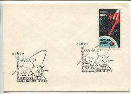 Luna 9 - (Cover) - Russia & USSR
