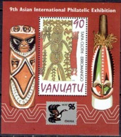 VANUATU # FROM 1995  STAMPWORLD 440** - Vanuatu (1980-...)