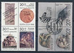 RUSSIE - 2 BLOCS OBLITERE ET NEUF** SANS CHARNIERE - 1988/90 - 1923-1991 UdSSR
