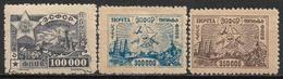 1923 TRANSCAUCASIAN SET OF 3 MNH/MLH OG STAMPS (Michel # 19,22,23) CV €5.10 - République Sociale Fédérative Soviétique