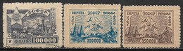 1923 TRANSCAUCASIAN SET OF 3 MNH/MLH OG STAMPS (Michel # 19,22,23) CV €5.10 - Federative Social Soviet Republic
