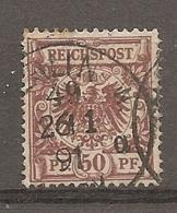 DR - Yv. N° 50 MI. N° 50  (o)  50p  Marron   Cote  1 Euro  BE   2 Scans - Deutschland