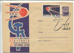 5 Years Sputnik - (Stationery, Stamp: Similar To No. 2437) - Rusland En USSR