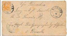 Luxembourg – Lettre De Vianden 14/1 98 Via Luxembourg Gare Vers Bruxelles 15 JANV 98 - 1891 Adolphe Voorzijde