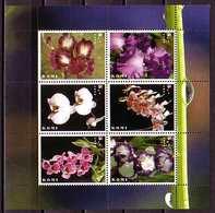 Flower MNH M/S FANTASY LABELS - Viñetas De Fantasía
