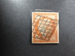 FRANCE Ceres N° 5   Cote 500 €  4 Marges Et 2 Signatures Très Beau - 1849-1850 Cérès
